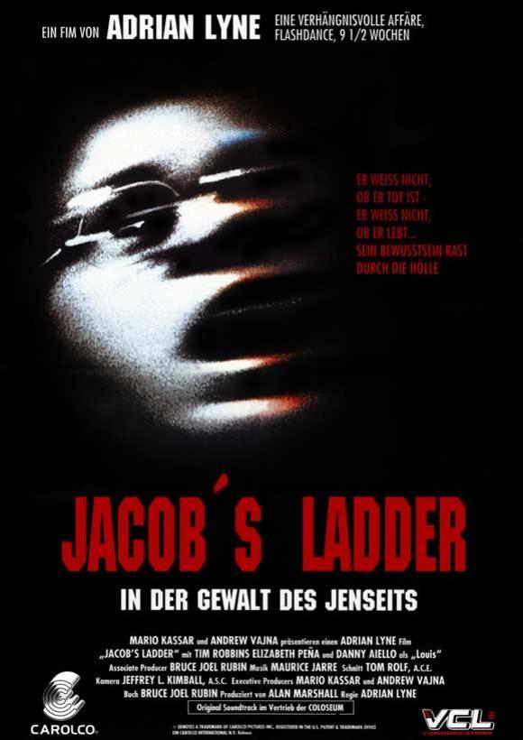 «Лестница Иакова» — 1990
